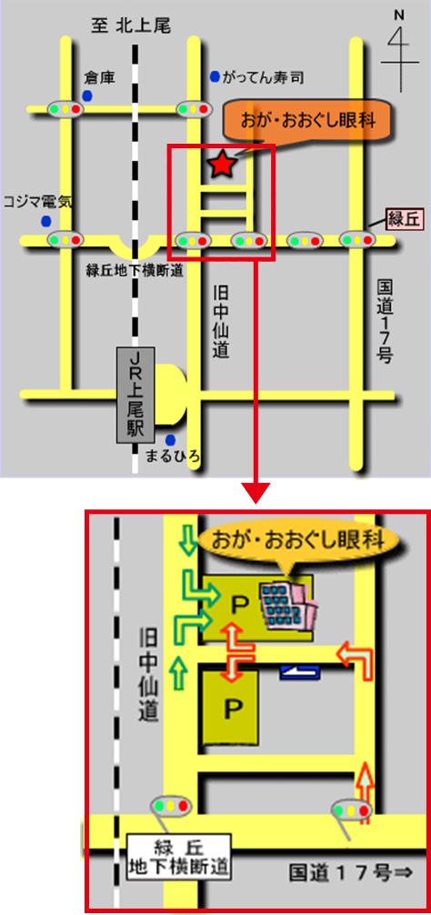 おが・おおぐし眼科【アクセスマップ(地図)】